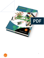 كتاب المشاريع الالكترونية