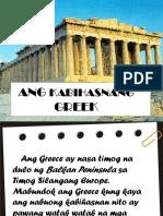 KABIHASNAN NG GREEK.pptx