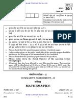 X 2015 Mathematics Outside 1