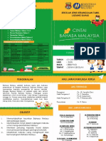 Buku Program Minggu Bhs Melayu 2018