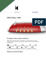 Avm Fritz! Box 7590 Router