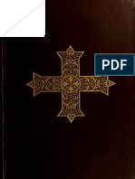 Coptic Version of n 01 Horn