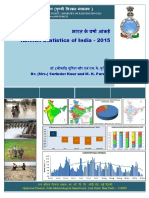 Rainfall Statistics of India - 2015
