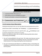 Commanding and Forbidding  in Arabic