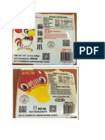 Chunwei Meat and Poultry Recall