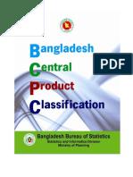 BCPC 2011.pdf
