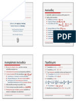 17_GeneratingFunctions