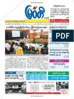 Myawady Daily Newspaper-25-11-2018