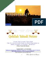 Parashat Vayishlaj # 8 Adul 6018