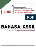 Bahasa (KSSR) UPSR 2016 Format Dan Instrumen
