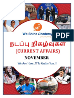Today Tamil Current Affairs 16.11.2018