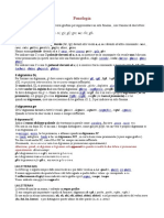 Fonologia, Digrammi e Pronuncia
