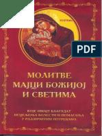 Молитве Мајци Божијој и Светима.pdf