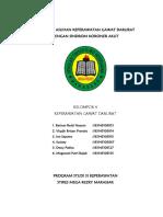 MAKALAH GADAR SKA.docx
