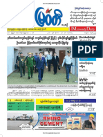 Myawady Daily Newspaper 26-11-2018