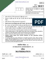 x 2017 Mathematics Foreign Set 1