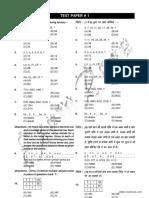 NTSE MAT Solved Sample Paper 1