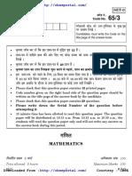 Download CBSE Class 12 Mathematics Paper 2018 3
