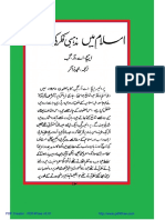 HAR GIBB-Urdu-Recons-Relig-Thought in Islam.pdf