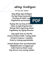 Ang Aking Kaibigan