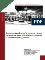 1.-Sk2014-MK.pdf