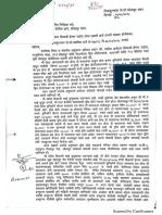 New Doc 2018-11-16_1.pdf