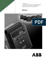 NewEmax OperatingManual RUS L5439