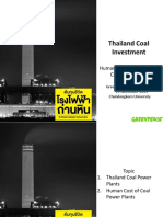 Coal Investment Thailand En