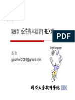 REXX_Chi.pdf