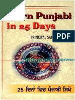 Santokh Singh P.-learn Punjabi in 25 Days