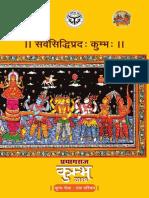 Aarti Calendar