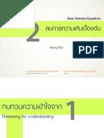 2 - BasicStressesEquation