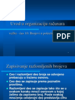 4743_Intro_001 (3)