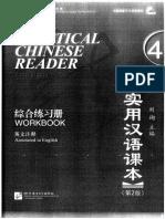 289204035-New-Practical-Chinese-Reader-4-Workbook.pdf