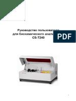 CS-T240-ruk-vo-polz