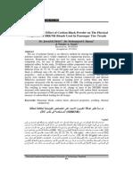 sbr +nr -2011.pdf