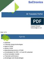 1538974143626 Presentation on FinFet