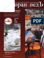 Revizta restaurante rus