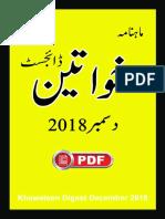 Khawateen Digest December 2018