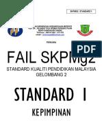 Cover Fail Skpm