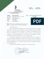 Μετά από παρέμβαση του ΠΚΣ σταμάτησαν παράνομες στειρώσεις στον Δήμο Ερμιονίδας