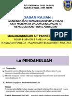 p.p new