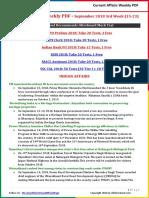 Current Affairs Weekly PDF - September 2018 Third Week PDF (15-23) by AffairsCloud