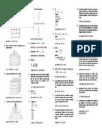 BATERÍA DE PROBLEMAS CEPREMUNI MPCP 2014 1.docx