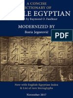 Dictionary of Middle Egyptian