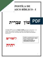 Apostíla de Hebraico i