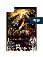 Overlord - 01.pdf