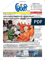 Myawady Daily Newspaper 28-11-2018