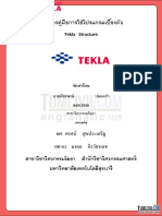 TEKLA_Thai_Manual_Mo_wt_Re.pdf
