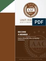 AAC Brochure